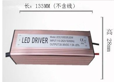 Stable rohs Waterproof IP65 Variable Power Supply 50W 10 series 5 parallel Outdoor Led Driver AC100/265V For Lamp Free Ship