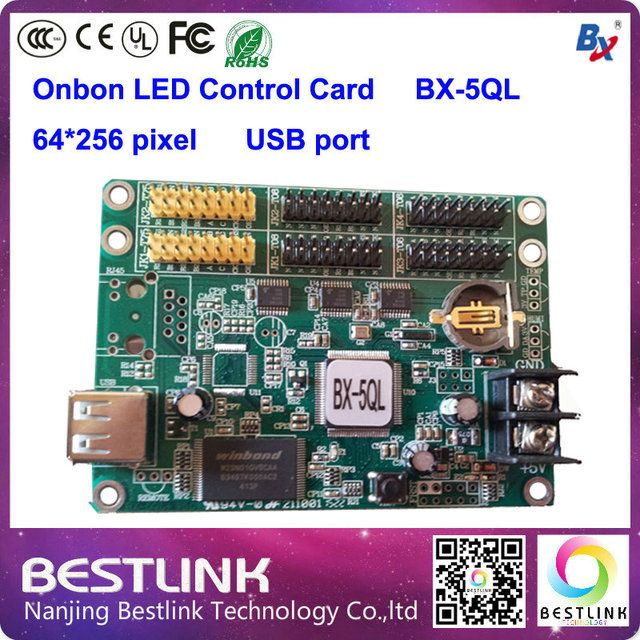 usb port led control card BX-5QL onbon led controller card supply with rgb led module 32*512 pixel for outdoor full color screen
