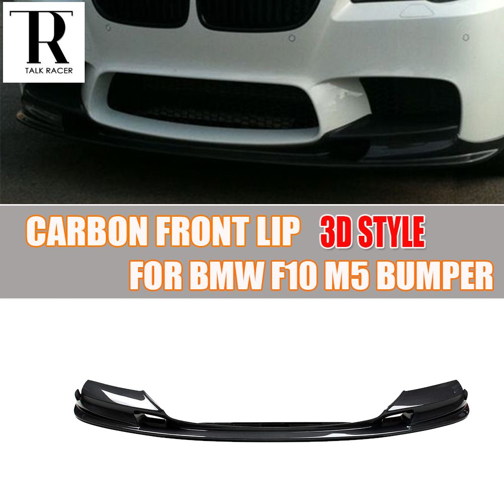F10 M5 3D Style Carbon Fiber Front Lip for BMW F10 M5 Bumper 2010 - 2016 Auto Racing Car Styling Front Lip Spoiler