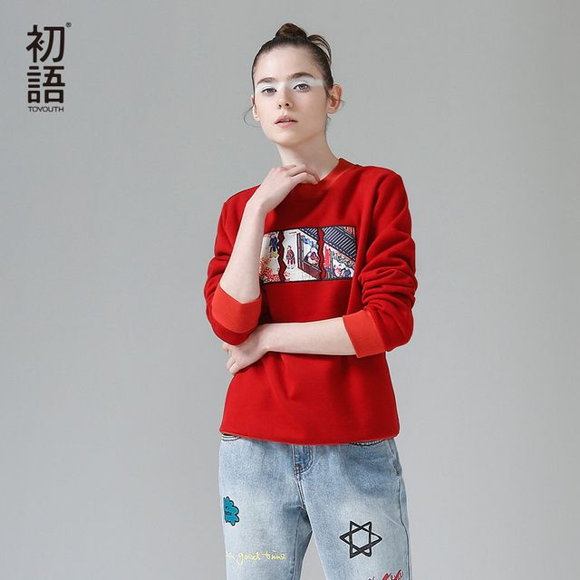 Toyouth 2017 Autumn New Sweatshirts Women Long Sleeve O-Neck Pullovers Casual Loose Tops