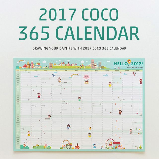 2017 Calendar  365 Days Schedules