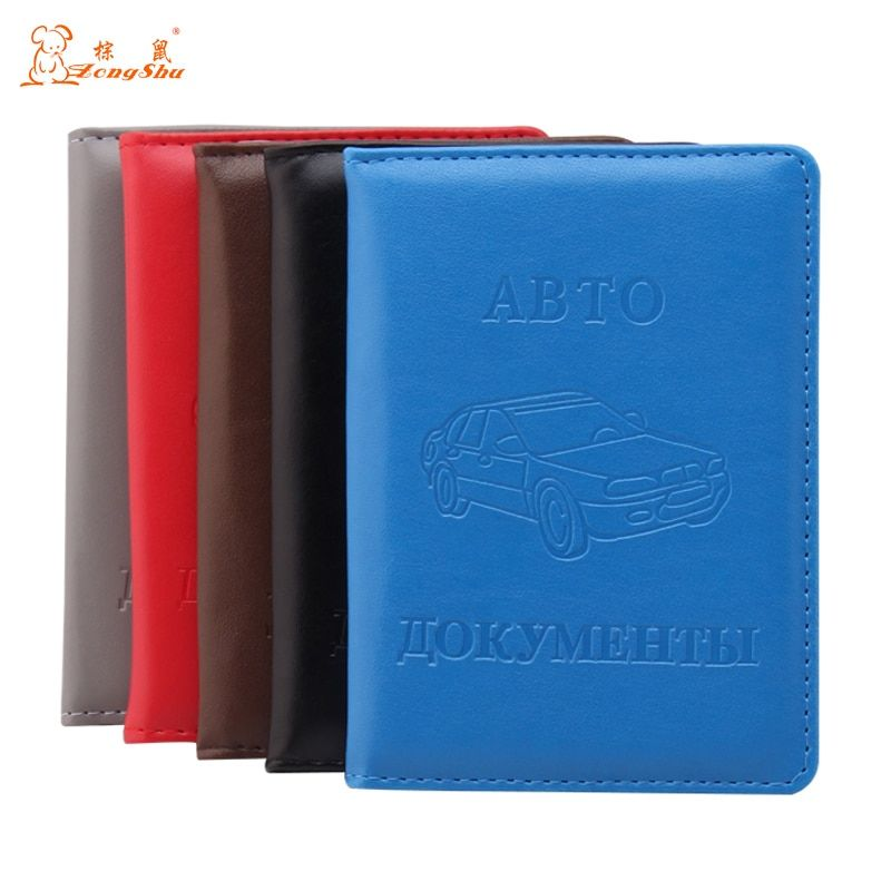 zongshu brand russia multifunction business credit ID name card cover case car cdl driving licence wallet drivers licence holder