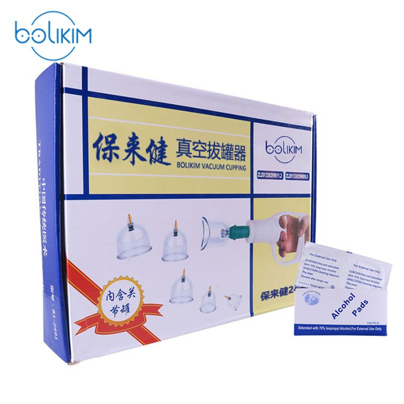 BAOYI 24 Pcs Massage Cups Vacuum Cupping Kit Vacuum Apparatus Therapy Symmetrical Curve Suction Pumps BY07+100pcs Alcohol Pads