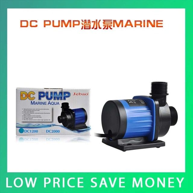 2000L/H Aquarium Water Circulating Pump 24V Mini Fish Tank Submersible Pump