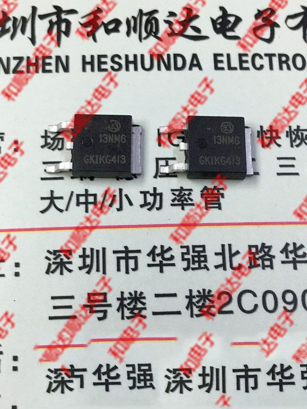 Free shipping 10pcs/lot STD13NM60N TO-252 new original
