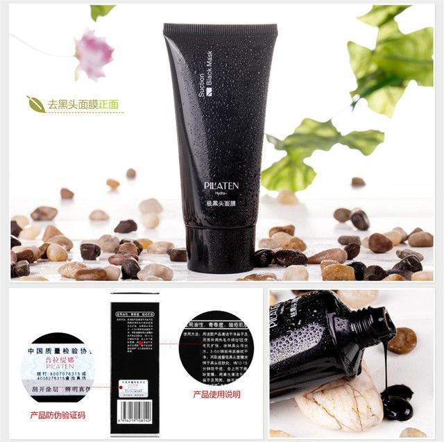 In stock!! Pilaten 60g Tube Face Black Mask Deep Cleansing Tearing Style Strawberry Nose Acne Remover Black Head Mud 120pcs/lot