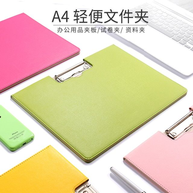New cute rainbow office school clip file holder stationery supplies,A4 fine leather student document organizer folder/write pad
