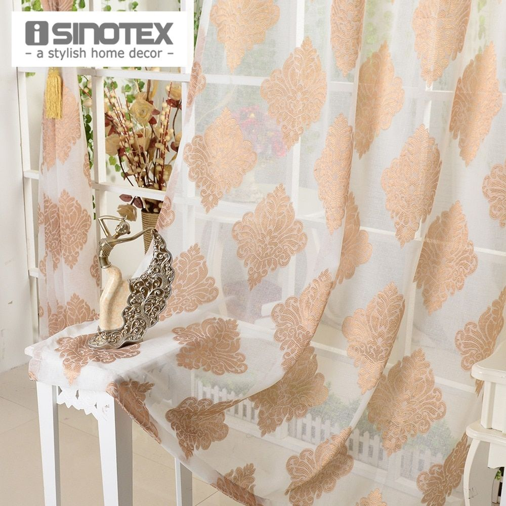 1 PCS/Lot Voile Window Curtain Brown Tulle Fabric Jacquard For Curtains Living Room Sheer Home Decoration Screening Curtains