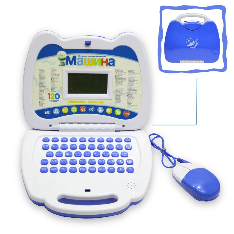 Children Computer Child Learning Education Toys Russian Language and English Language Kids Learning Machine Educational Toys!!!