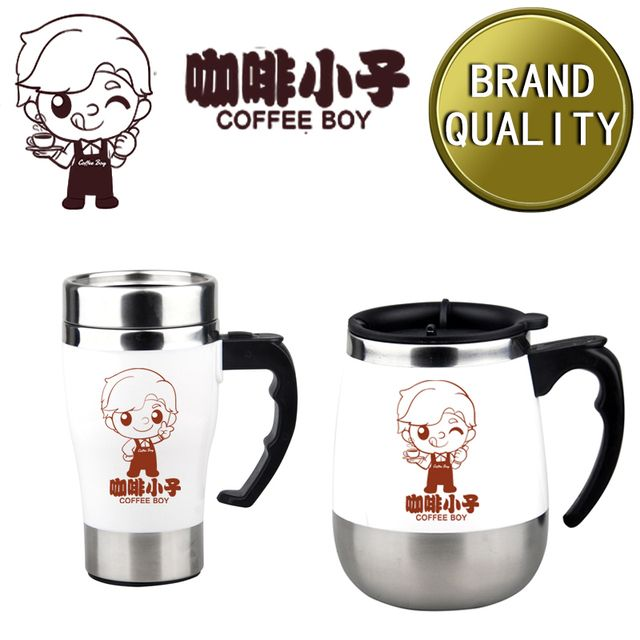 Coffee Boy Brand Self Stirring Mug Creative Mixing Cup Stainless Steel Thermos Coffee Cup Whith Lid Christmas Birthday Present