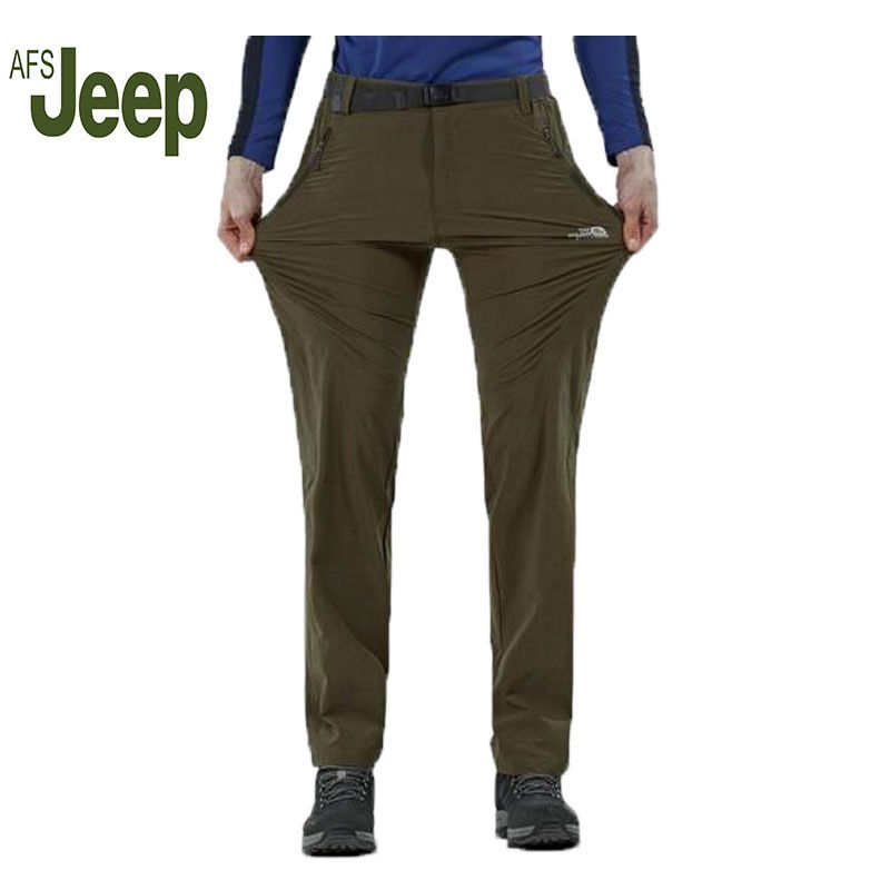 2016 The new Men's leisure quick-drying pants AFS Jeep men's  pants breathable wicking trousers 3 colors 98