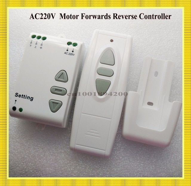 AC 220V Motor Remote Controller Wireless Remote Control Switch UP Down Stop Tubular Motor Controller Motor Forward Reverse TX RX