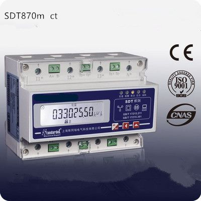 230V 3A/5A Three-phase four wireDIN Rail Multifunction Energy Meter,Backlit LCD screen;pulse/RS485 Modbus RTU output
