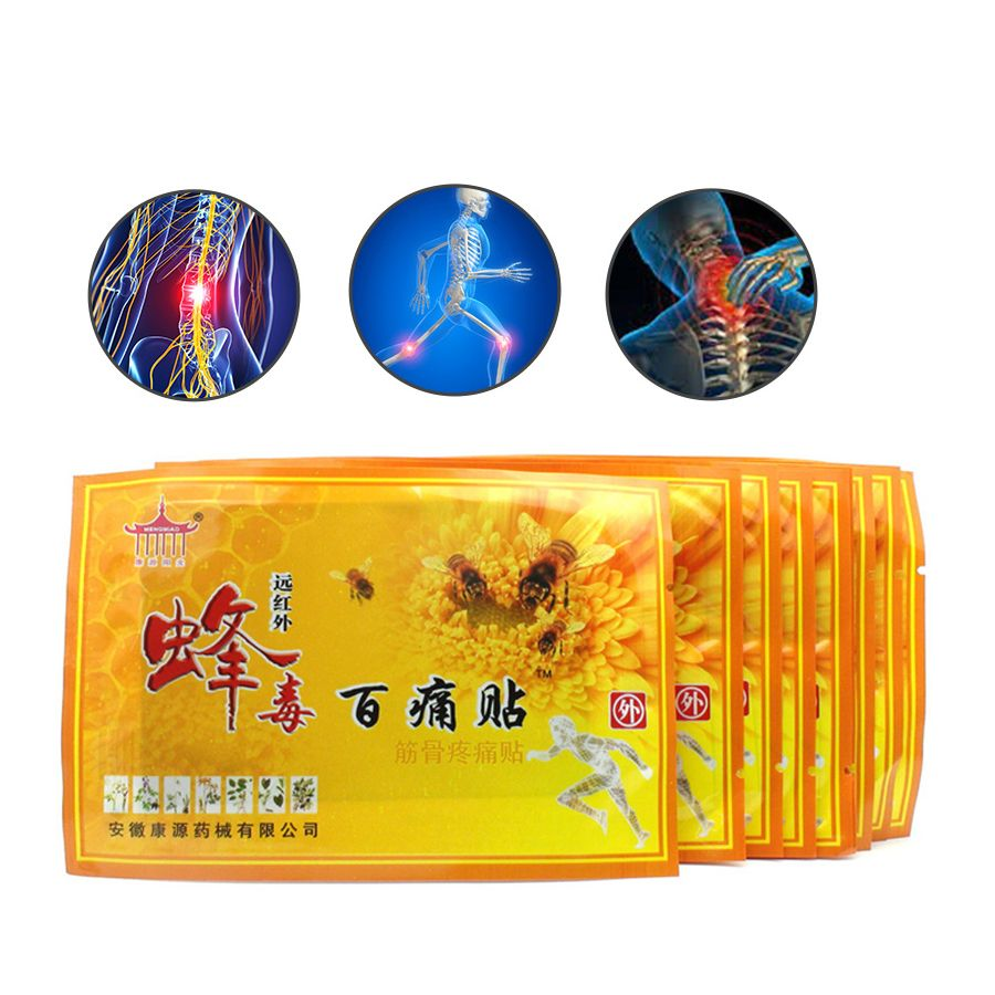 80pcs Health Care Products Neck Skin Care Relaxing Body Pain Relief Killer Patch Chinese Herbal Medical Plaster Sticker D1128