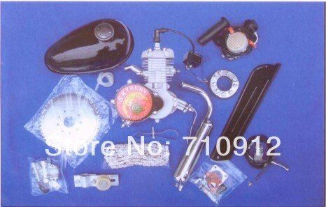 2 Stock 80CC Bicycle Motor Gasoline Engine Kit For Electric Bike/Electric Bicycle