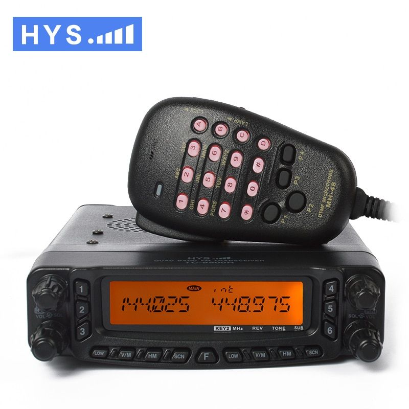 TC-8900R Walkie talkie ham radio transceiver VHF/UHF/HF  Radio Mobile