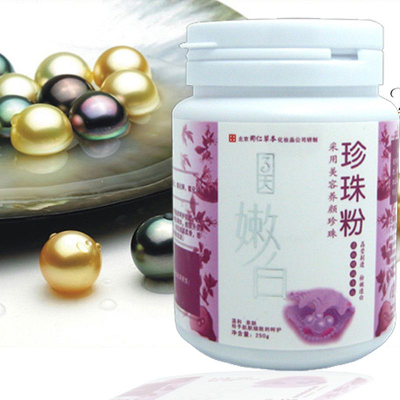 Skin Whitening Pearl Powder Mask Face Mask Powder Pearl Mask Treatment 250g