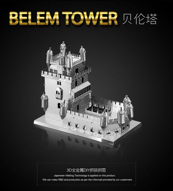 HK NANYUAN BELEM TOWER 3D Puzzle Metal assembling model Home Furnishing ornaments diy Architecture Creative gifts