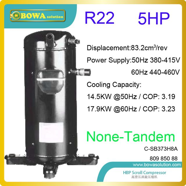 5HP HBP R22 hermetic scroll compressors are used in air cooled water temperature machines or oil coolers  equipments