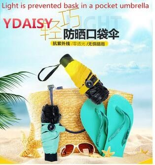 YDAISY  Super light lemon fifty percent vinyl umbrella black umbrella sunscreen mini pocket umbrella sun umbrella