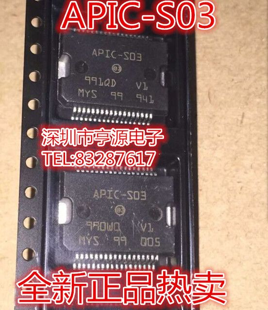APIC-S03 HSOP36 the new Regal car engine computer board power drive chip--HYDD2