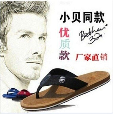 2017 new slippers summer Camo gossip color beach shoes  slippers anti skid male cool home flip flops male fashion home flip flop