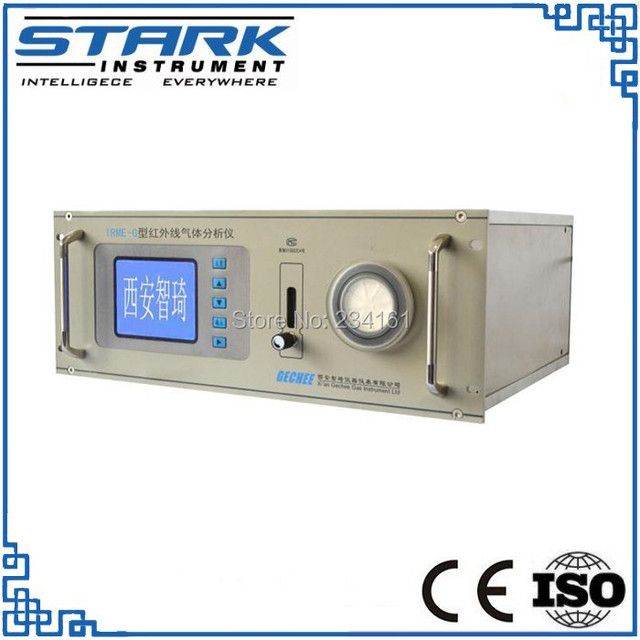 exhaust gas analyzer  industrial online exhaust gas analyzer