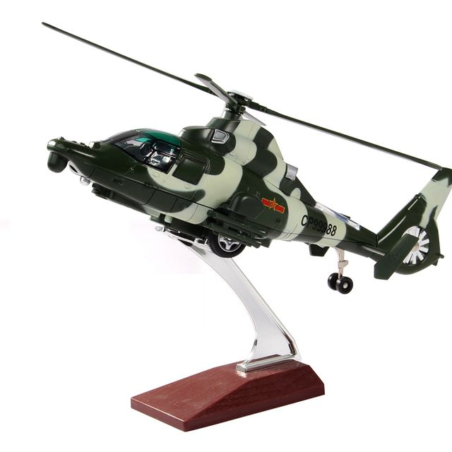 1:32 Armed Helicopter 9 Model Alloy Toy Airplane Straight nine Acousto-Optic Pull Back Gifts For Children High Simulation Kids