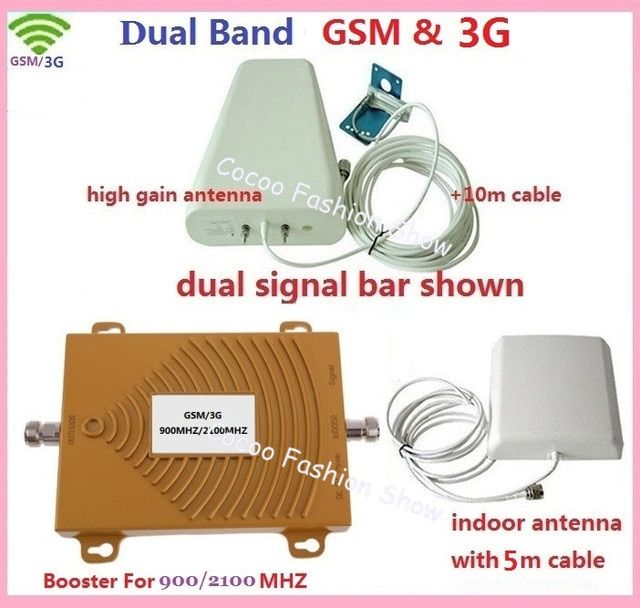 Dual Band Repeater GSM 900Mhz Booster+3G WCDMA 2100Mhz Repeater Dual Band Booster Kits W/ Cable & Antenna,Mobile Signal Repeater