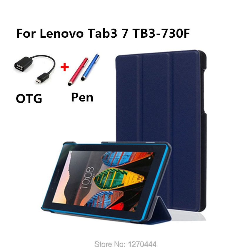 Ultra Slim Stylish tab 3 7.0 730 Leather Cases Cover capa para For lenovo tab3 7 tb3-730 TB3-730M 730 7.0'' Tablets fundas cases