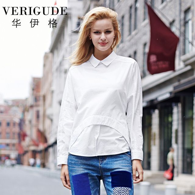 Veri Gude Women Cotton  White Shirt for Autumn Curve Hem Short Front and Long Back Women Long Sleeve Turn-Down Collar Blouse