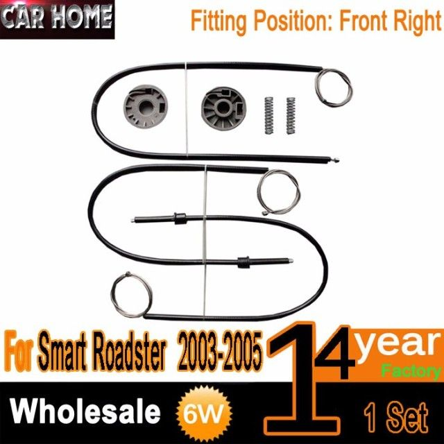 FOR SMART ROADSTER WINDOW REGULATOR REPAIR KIT FRONT Right Door for Mercedes Smart Roadster Coupe / Convertible 2003 2004 2005