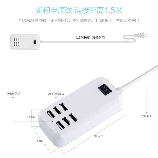 UVR US Plug 6 USB Ports Mobile Phone Adapter 20W 6A Wall Dock USB Charger For iPhone 5 6 iPad Samsung Xperia Charging