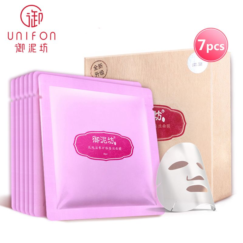 face care YUNIFANG ROSE FACIAL MASK mineral silk mask hydrating moisturizing brightening whitening 30ml*7pcs