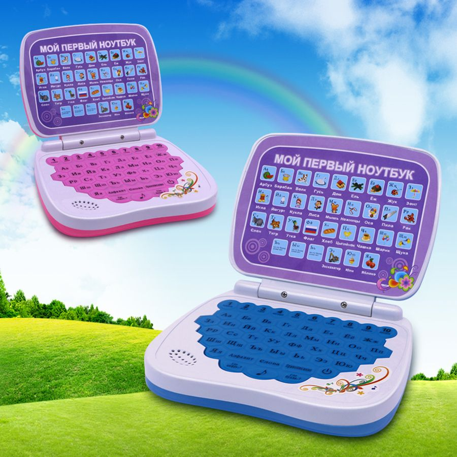 Children Computers Russian Alphabet Pronunciation Learning Machine Russian Language Computer Electronic Education Toys Kids Toys
