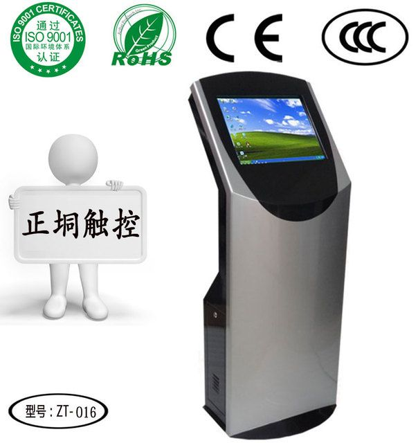 most Advanced  outdoor water proof  payment e-kiosk