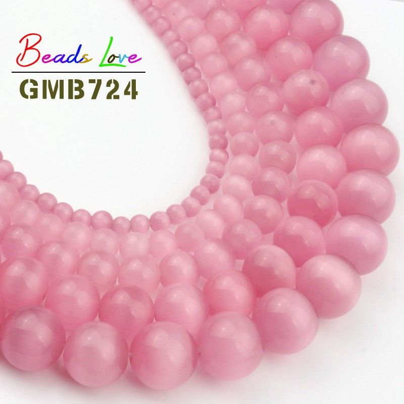 "Pick Size 4.6.8.10 12MM Smooth pink Cats Eye Beads Natural Stone Spacer Loose beads 15.5""/Strand Mexican Opal Diy Bracelets"