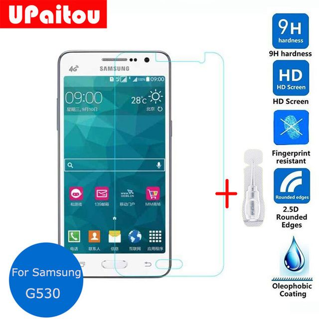 UPaitou For Samsung GALAXY Grand Prime Tempered glass Screen Protector 0.26mm 2.5 9h Protective Film on G530 G530F G530H G531H