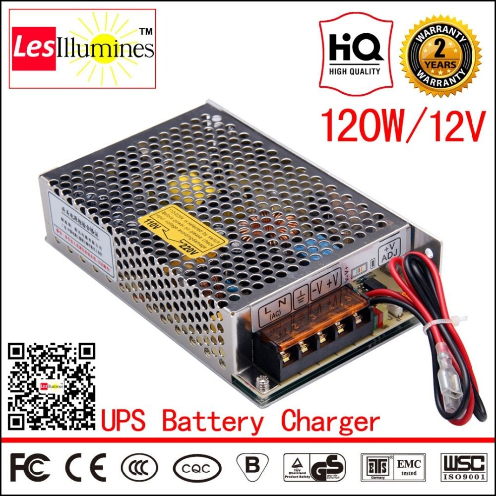 CCTV Used SC-120-12 AC DC UPS 12V Output External Car Battery Charger CE 120W 8A Switching Power Supply with 12V UPS Function