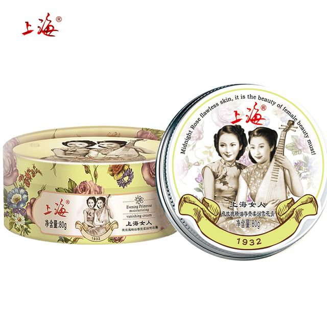 Rose essential oil nourishing snow white cream chinese face whitening cream classic Chinese cosmetics face cream skin care