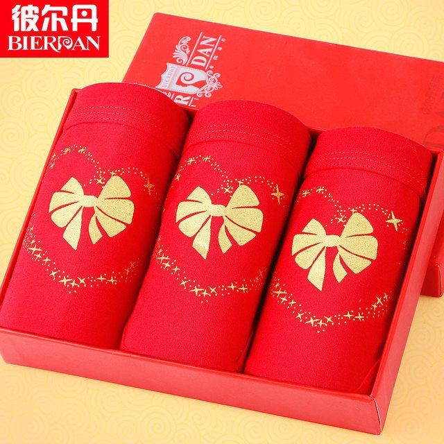 3 gift box set panties female red bronzier great faculative lucky panties comfortable cotton briefs