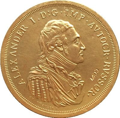 24 k gold plated Russian coins 1 ruble 1804 41mm copy