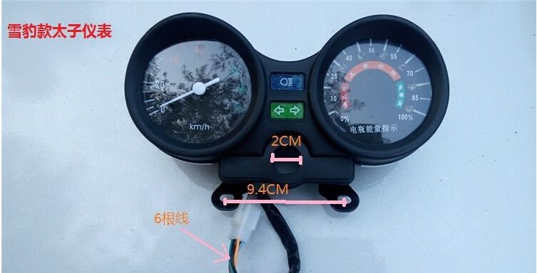 For Electric tricycle accessories electronic power meter instrument assembly dial LCD meter 48V / 60V