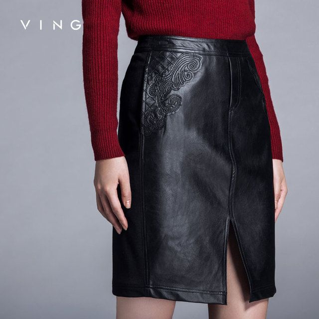 Ving Brand New Black Faux Leather Skirt With Front Slit For Women 2017 Sexy Short Split Skirts Saias Jupe Falda High Waist