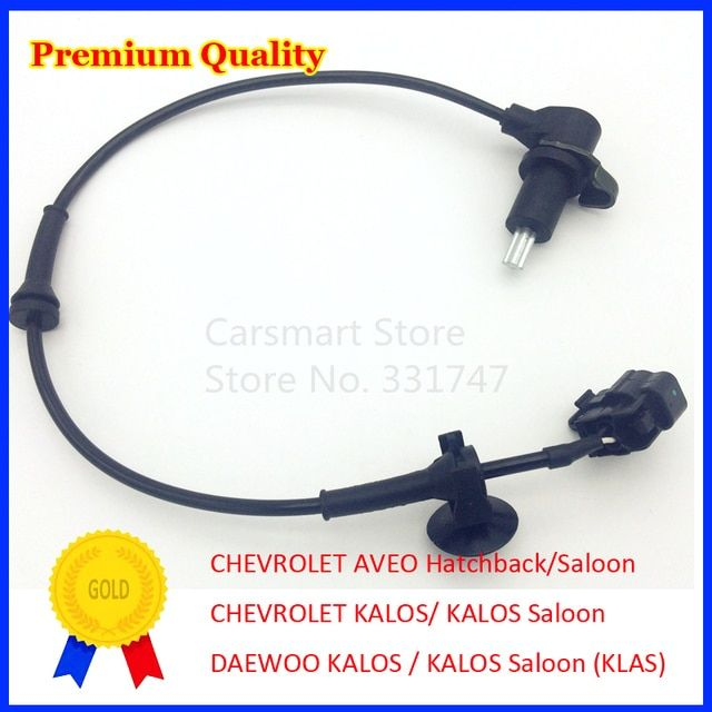 ABS Wheel Speed Sensor Rear Left for CHEVROLET AVEO Hatchback T250 T255 Saloon KALOS Saloon DAEWOO KALOS Saloon KLAS 96473224