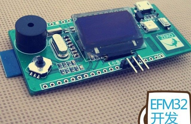 Freeshipping EFM32 development board with bluetooth lithium electricity acceleration buzzer