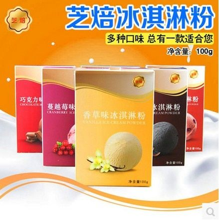 2016 Real Promotion Coffee Beans Coffee Cafetera Cafeteira Baked Sesame Ice Powder 100g Diy Soft Baking Made Many Flavors Of
