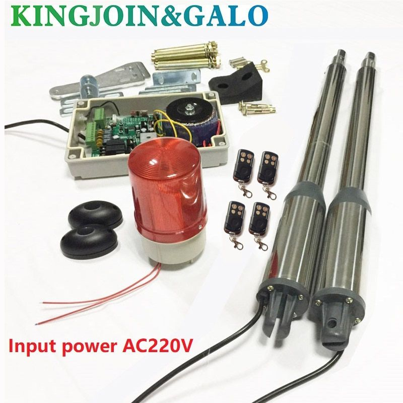 Automatic electric swing gate opener motors for 300kg gate 4 remote controls 1 strobe lamp 1 gate photocell