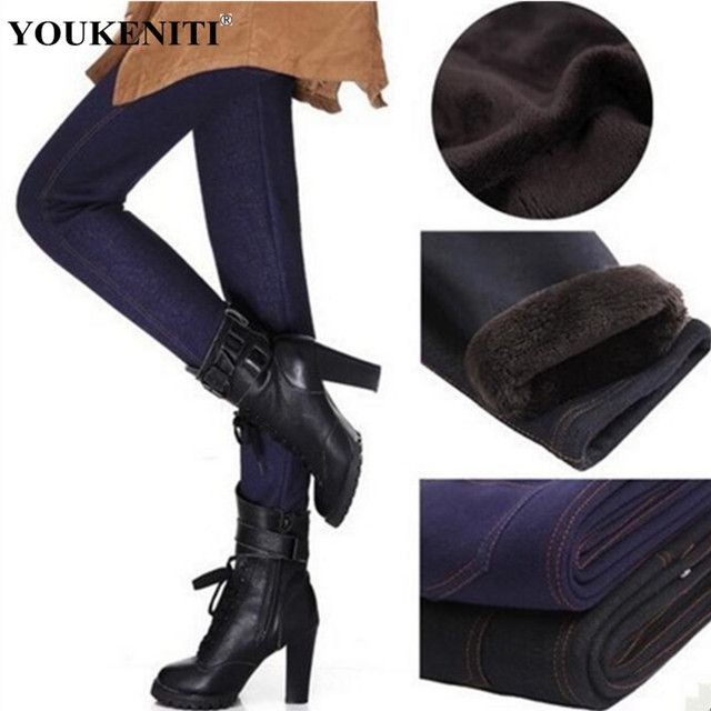 YOUKENITI Brand Pants For Women Plush L-XXXL Size High Elastic Blue/Black Color Ankle-Length Thick Warm Women Leggings MN208