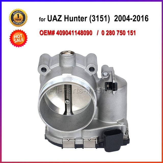 -Fast SHIPPING- 1 x Brand New Throttle Body for UAZ Hunter (3151) SUV 2.7L 2007-2016 OEM#0280750151, 0 280 750 151, 409041148090